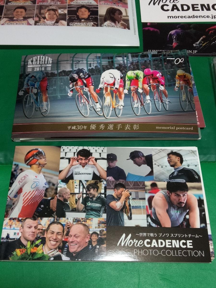 ケイリン 競輪 KEIRIN 非売品2018年間レース集DVD、ポストカード集、ステッカー、70周年競輪選手カード、クリアファイル_画像4