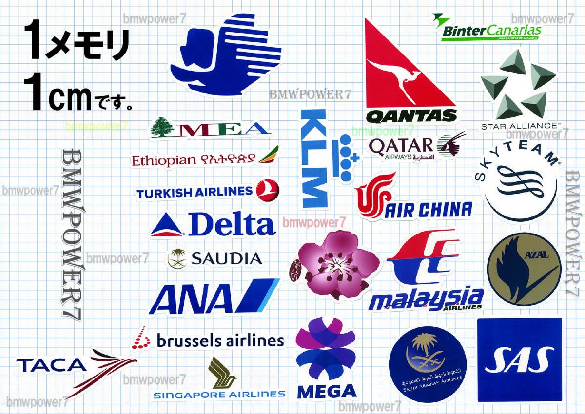 RIMOWA ステッカー 50枚 世界のエアライン リモワ シール 50枚セット 航空会社 ANA JAL シンガポール航空・・・送料無料☆追跡番号有 _画像1