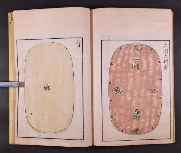 金銀図録 全7冊 木版 貨幣 金貨 大判 小判 和本 古文書_画像2