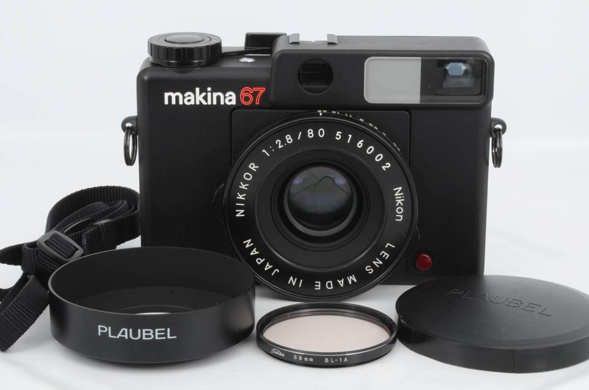 ◆美品 PLAUBEL プラウベル Makina 67 マキナ 中判カメラ フード フィルター付き (333-R64)_画像1