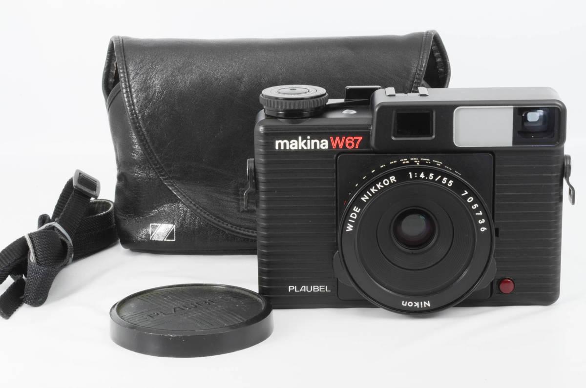 ◆美品 PLAUBEL Makina プラウベル マキナ W67 中判カメラ ケース付き (333-R65)