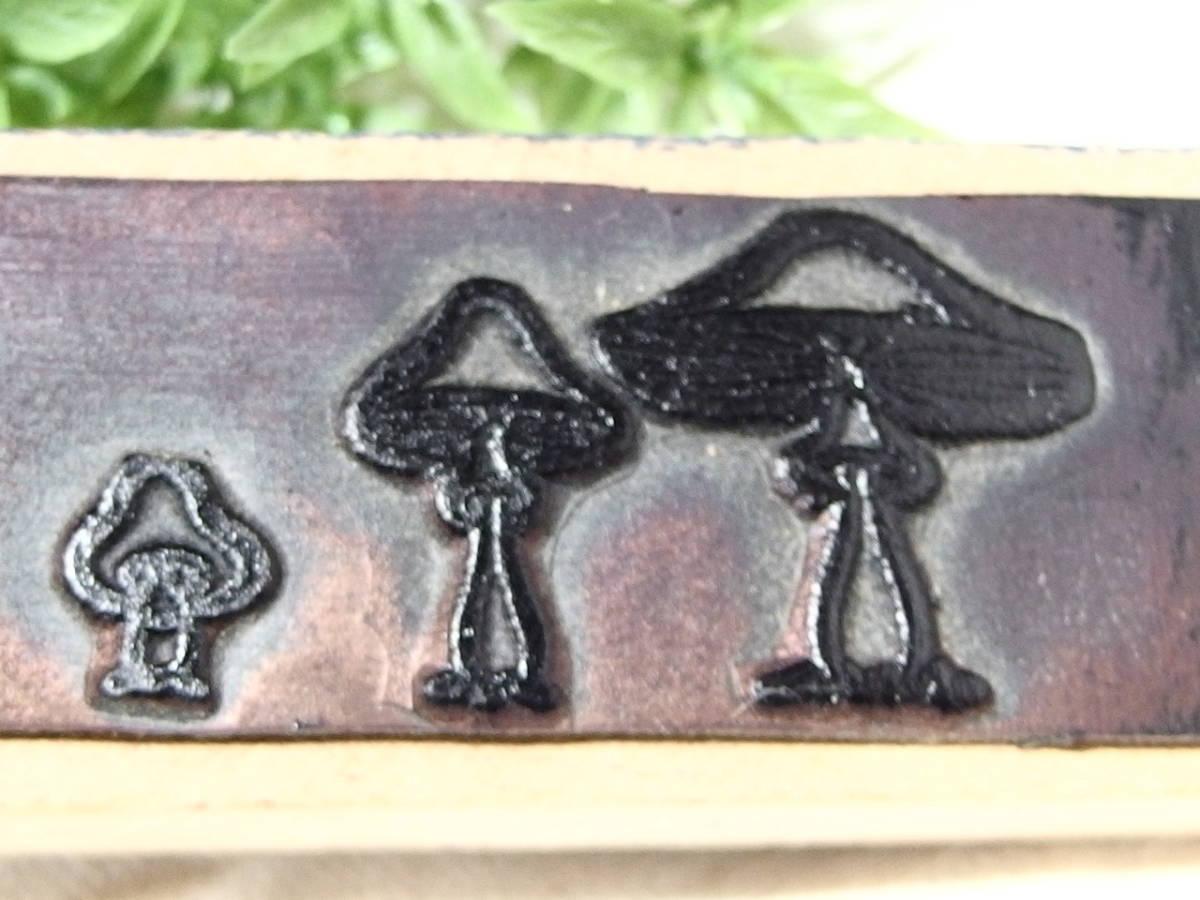 フランスアンティーク スタンプ 茸 キノコ きのこ シャンピニオン 木製 ラバー_画像3