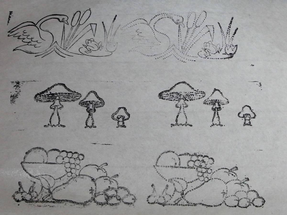 フランスアンティーク スタンプ 茸 キノコ きのこ シャンピニオン 木製 ラバー_画像4