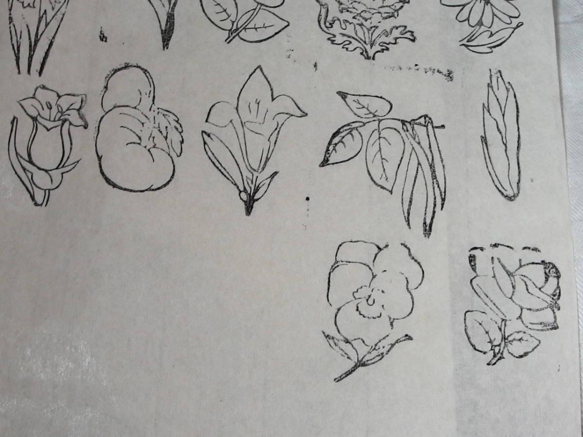 フラワースタンプ フランスアンティーク 花 野菜 トマト  ラバー 木製_画像2