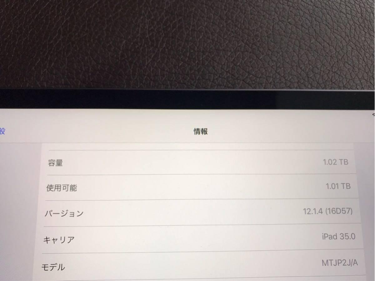 新品同様 SIMフリー iPad Pro 12.9インチ Wi-Fi Cellular 1TB 国内アポスト購入 第3世代 スペースグレイ MTJP2J/A 純正カバー フィルム付_画像7
