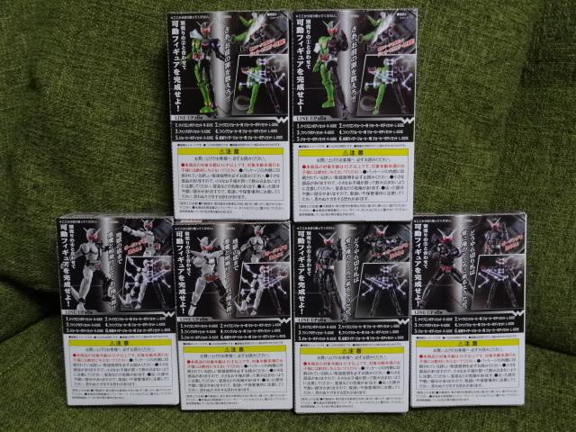 新品■「SO-DO CHRPNICLE 双動 仮面ライダーW」(全6種)_画像2