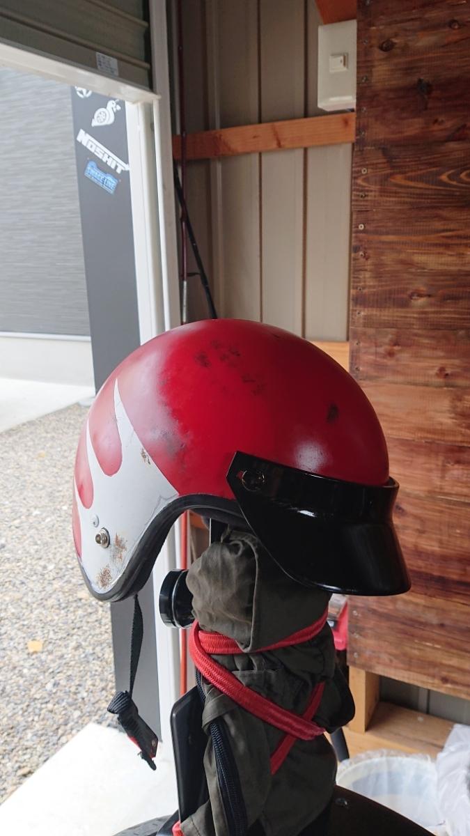 スキャロップ ジェット ヘルメット ハーレー エイジング塗装 _画像2