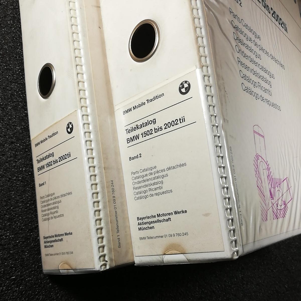 BMW Marni 1502 1600 2002 ti tii 2002 turbo parts list rare super rare large binder -2 pcs. set