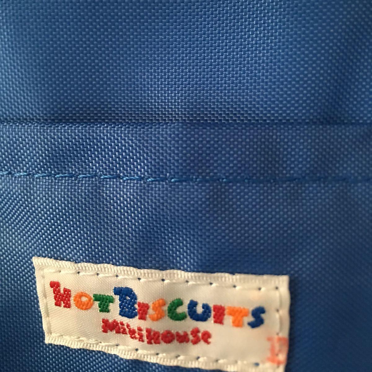 ミキハウス リュックサック 男の子 B級品 ホット ビスケッツ クマ 子供用 鞄 リュック_画像4