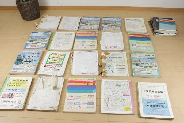 現状!! ゼンリン等 宮城県仙台市住宅地図20点以上セット 88年~98年_画像1