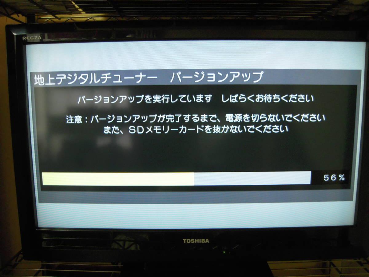 動作品★即取付けセット☆最終モデル TU-DTX600 4×4 新品(純正)アンテナコード付 動作確認、バージョンアップ済み(番組表視聴)OK_画像7