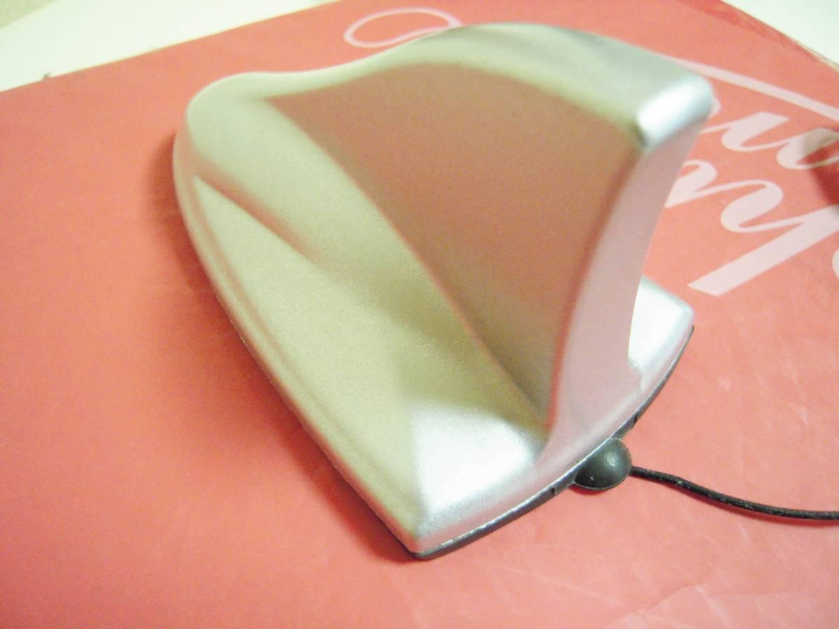 SKV-3100SL-SMA(シルバー) ブースター内蔵(本体給電式)TVアンテナ(フルセグ・ワンセグ共用)コネクタ:SMA GT13変換ケーブル付き_画像3