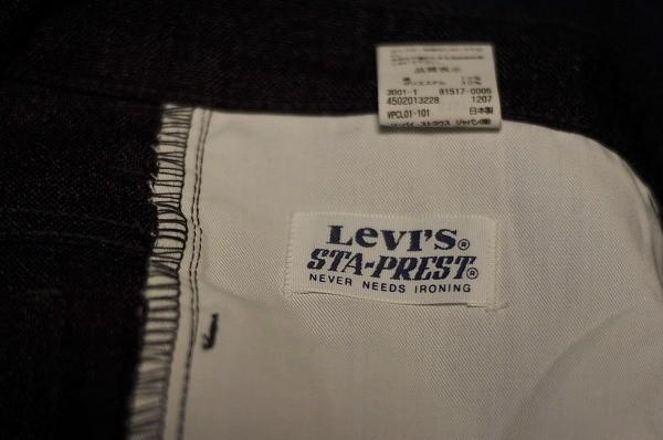 ★【希少 日本製 LVC復刻モデル】Levi's リーバイス 81517 スタプレパンツ ブーツカット 517 W34 スモーキーブラック USED 定価18,360 円_画像8