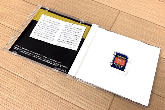 ■葉加瀬太郎セレクション Live!2 ザベストオブモーツァルト グランドピアニスト専用カートリッジ■_画像2
