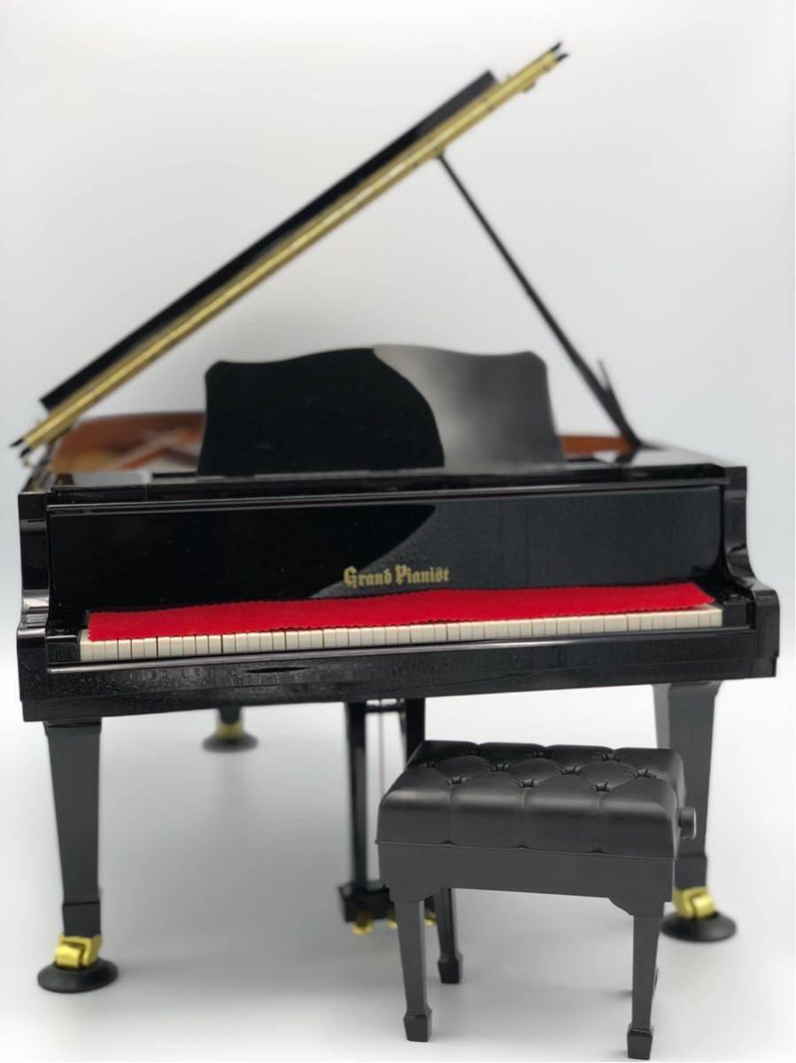 【セガトイズ グランドピアニスト】自動演奏 完動品 程度の良い中古品