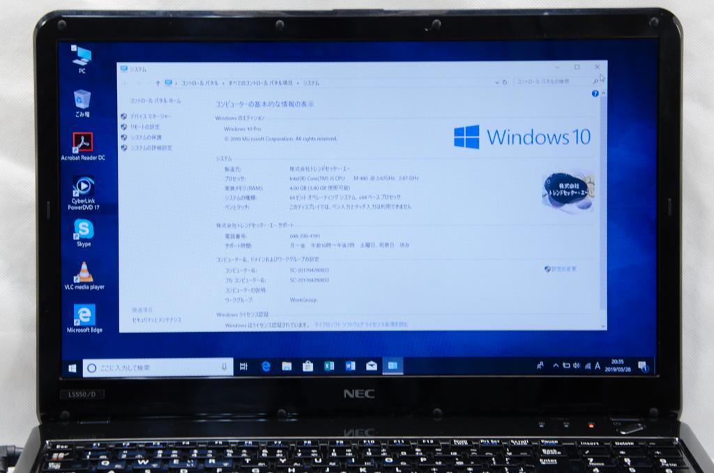 ★ブルーレイ搭載★NEC LaVie LS550/D★高速Corei5/無線/BD/4G/640G/Win10/Office2013 _画像2
