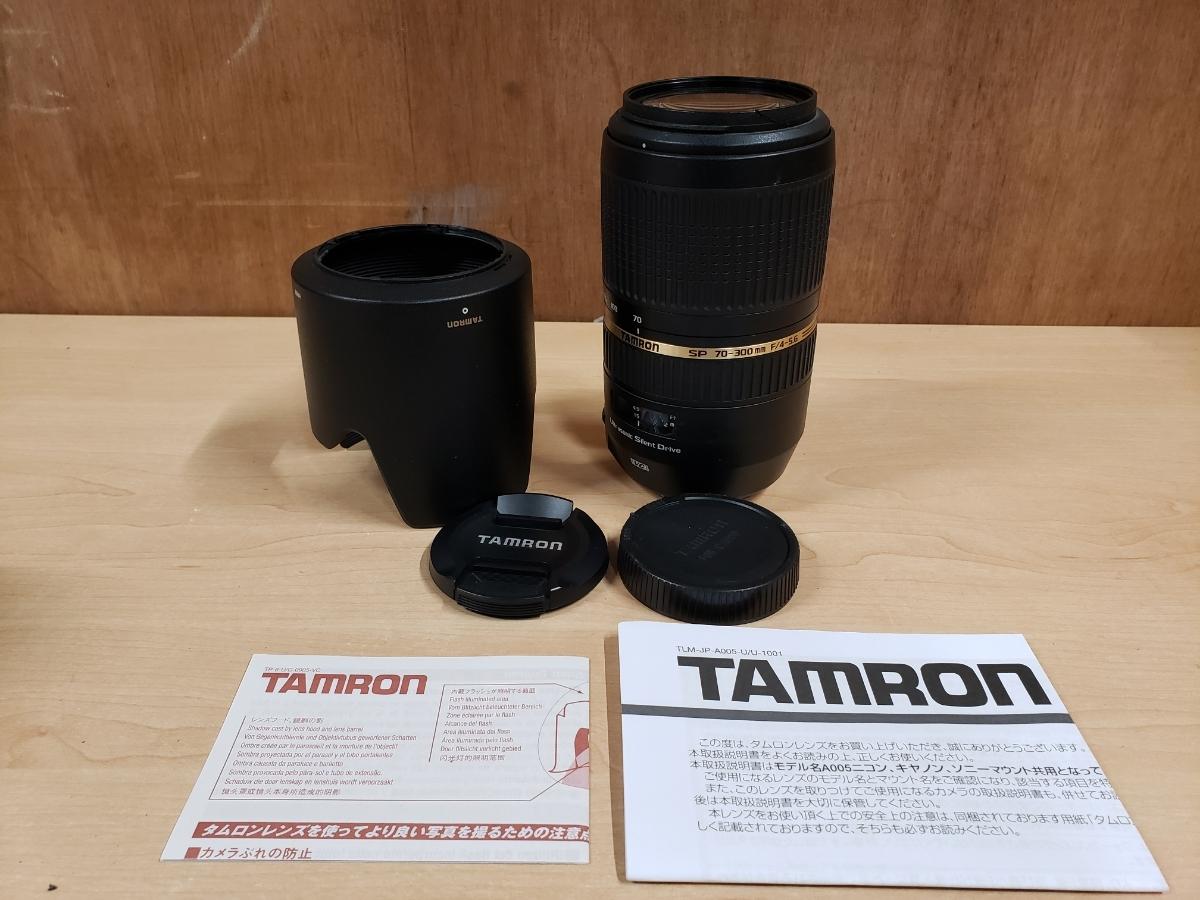 1円スタート売り切り タムロン TAMRON レンズ キャノン用? SP-70-300mm F/4-5.6 Di VC USD