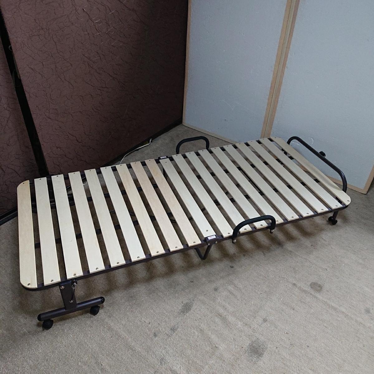 ニトリ 折り畳み ベッド 簡易ベッド すのこ式 中古