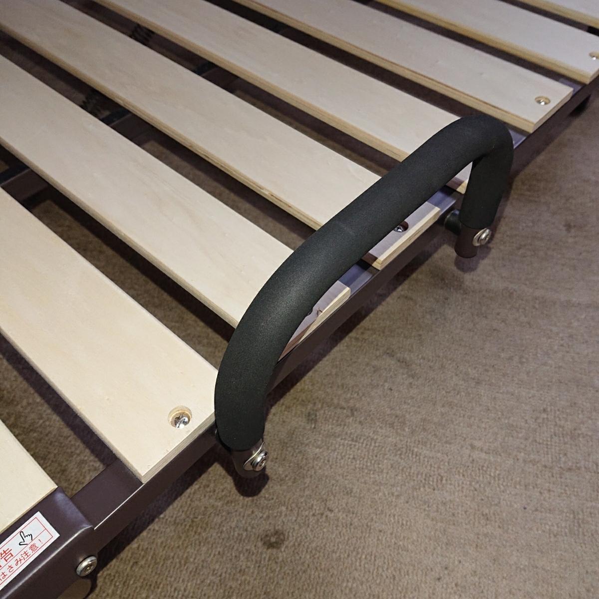 ニトリ 折り畳み ベッド 簡易ベッド すのこ式 中古_画像3