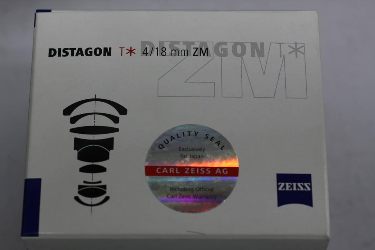 ツアイス 18mmf4ディスタゴン ZM_画像2