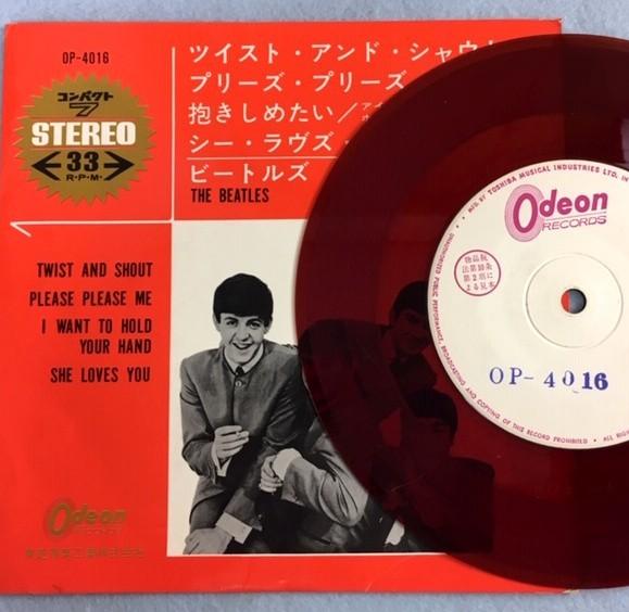 【テスト盤】ビートルズ / ツイスト・アンド・シャウト +3【OP-4016 赤盤】