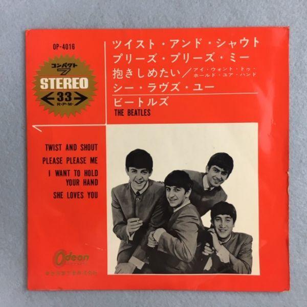 【テスト盤】ビートルズ / ツイスト・アンド・シャウト +3【OP-4016 赤盤】_画像2