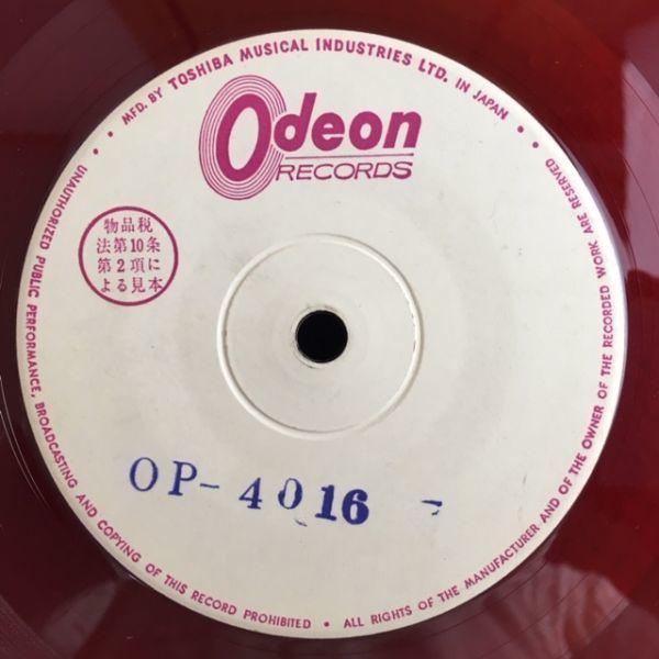 【テスト盤】ビートルズ / ツイスト・アンド・シャウト +3【OP-4016 赤盤】_画像5