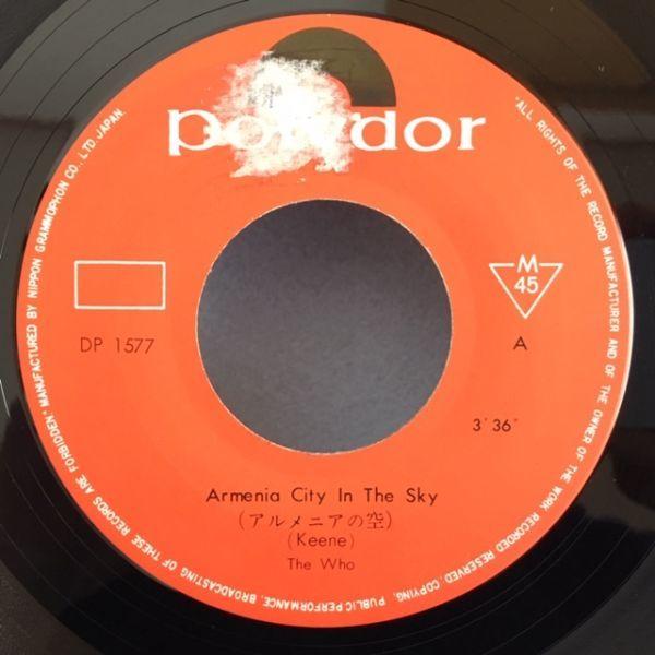 【国内盤】ザ・フー / アルメニアの空【EP】The Who / Armenia City In The Sky_画像7