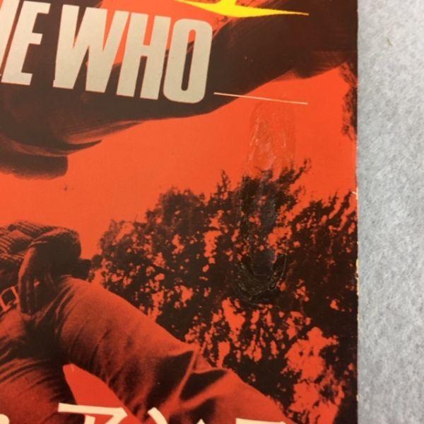 【国内盤】ザ・フー / アルメニアの空【EP】The Who / Armenia City In The Sky_画像3