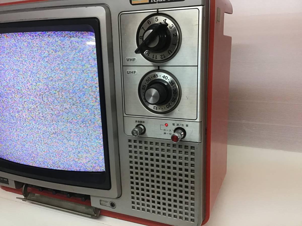 昭和レトロ テレビ 日立 C14-408 KidoColor 通電OK ジャンク_画像3