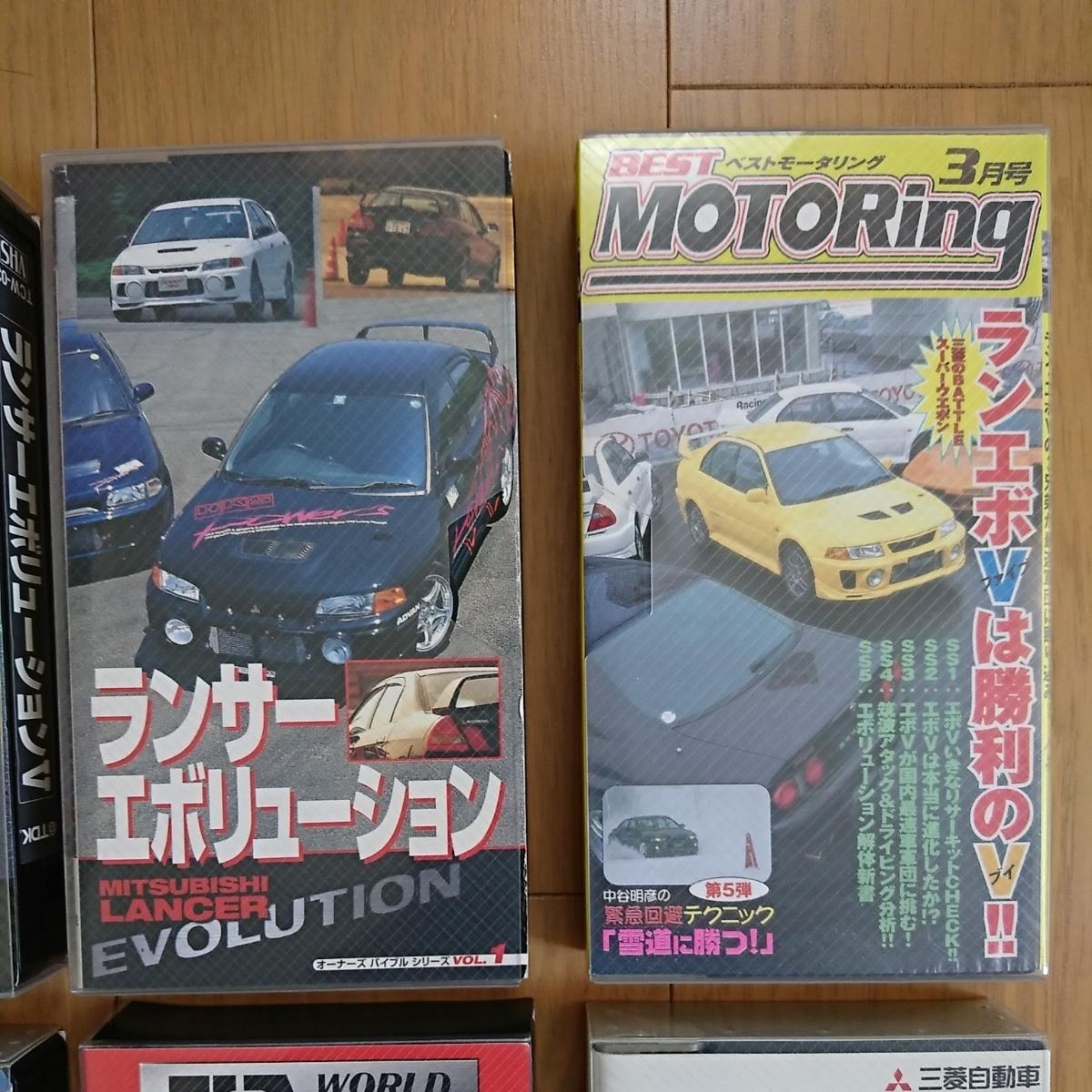 激レア!三菱 ランサーエボリューション・WRC・ラリー 関連のVHSビデオテープ8本セット_画像3