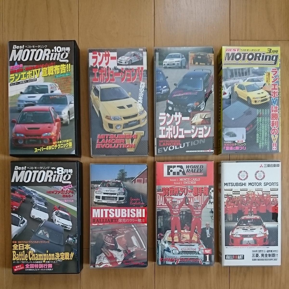 激レア!三菱 ランサーエボリューション・WRC・ラリー 関連のVHSビデオテープ8本セット_画像1