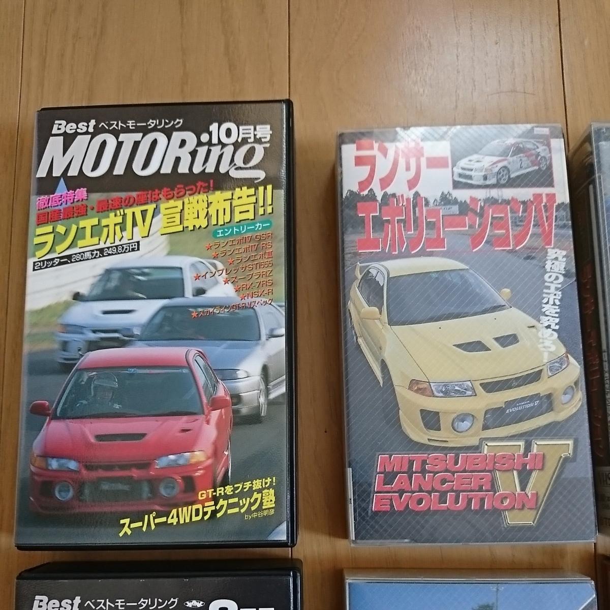 激レア!三菱 ランサーエボリューション・WRC・ラリー 関連のVHSビデオテープ8本セット_画像2