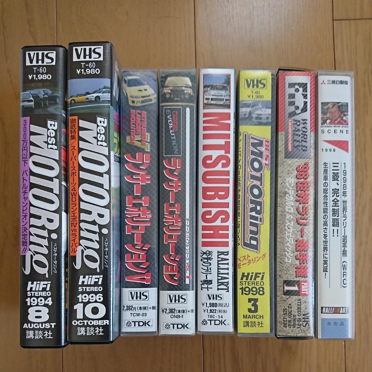 激レア!三菱 ランサーエボリューション・WRC・ラリー 関連のVHSビデオテープ8本セット_画像10
