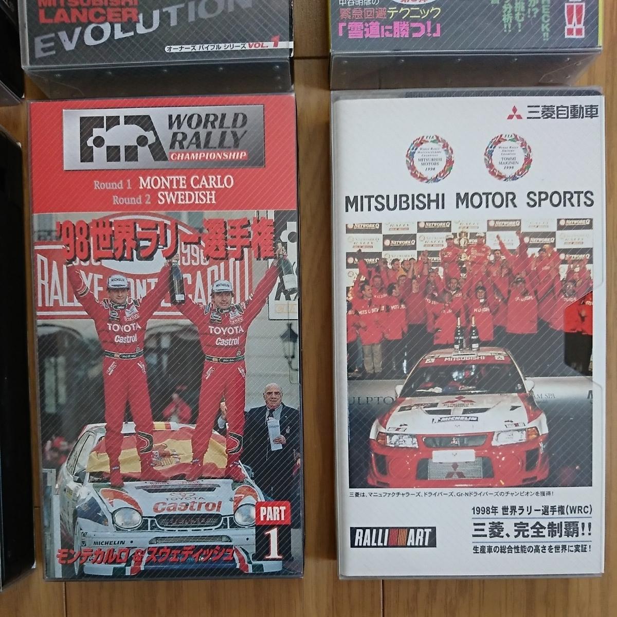 激レア!三菱 ランサーエボリューション・WRC・ラリー 関連のVHSビデオテープ8本セット_画像5