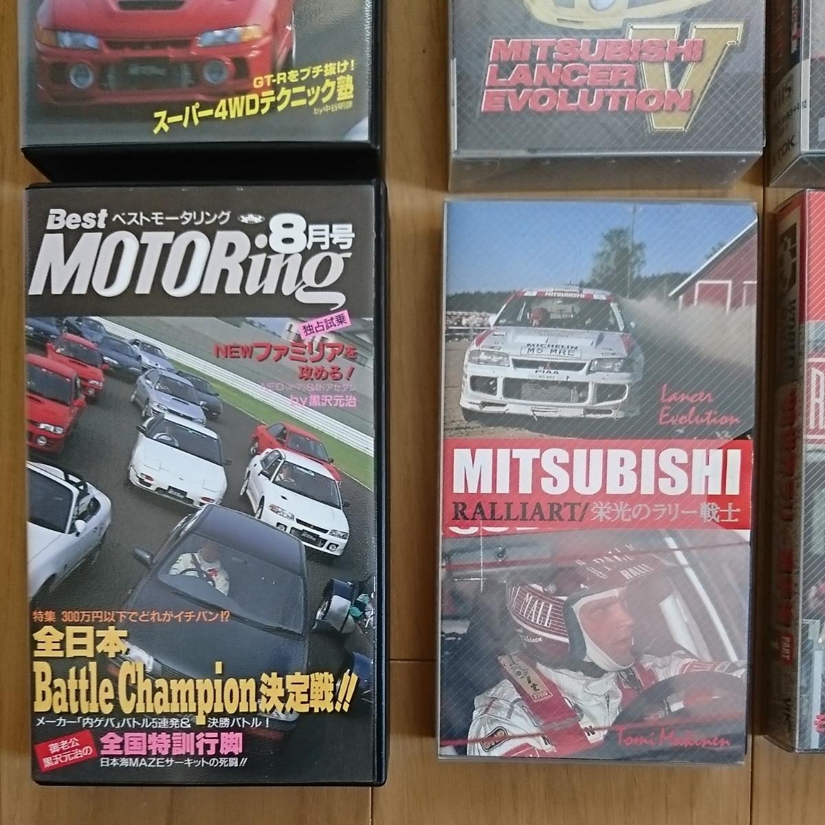 激レア!三菱 ランサーエボリューション・WRC・ラリー 関連のVHSビデオテープ8本セット_画像4