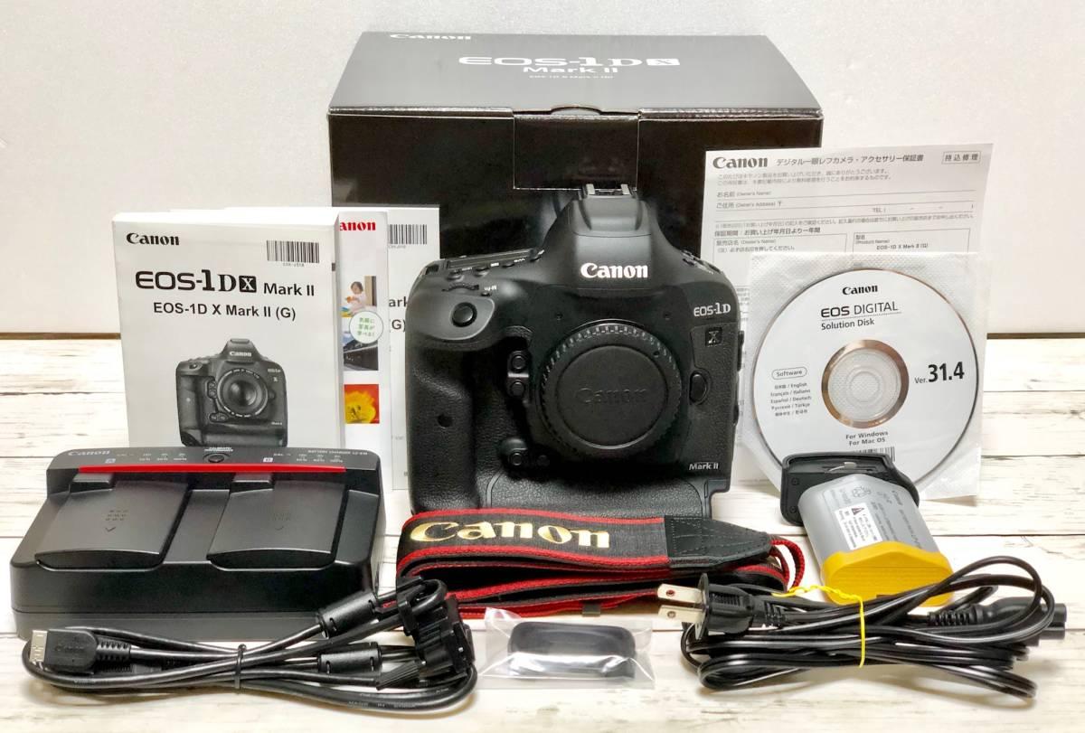 《美品》 キャノン Canon EOS-1D X Mark II ボディ ワンオーナー シヨット回数14000以下 バッテリー劣化なし