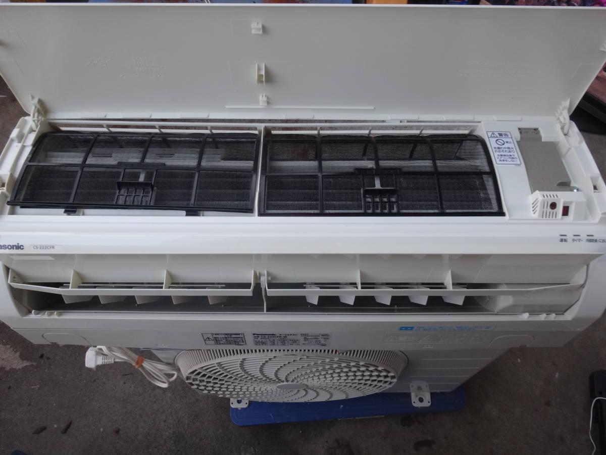 西870 パナソニック ルームエアコン CS-222CFR-W 主に6畳_画像2