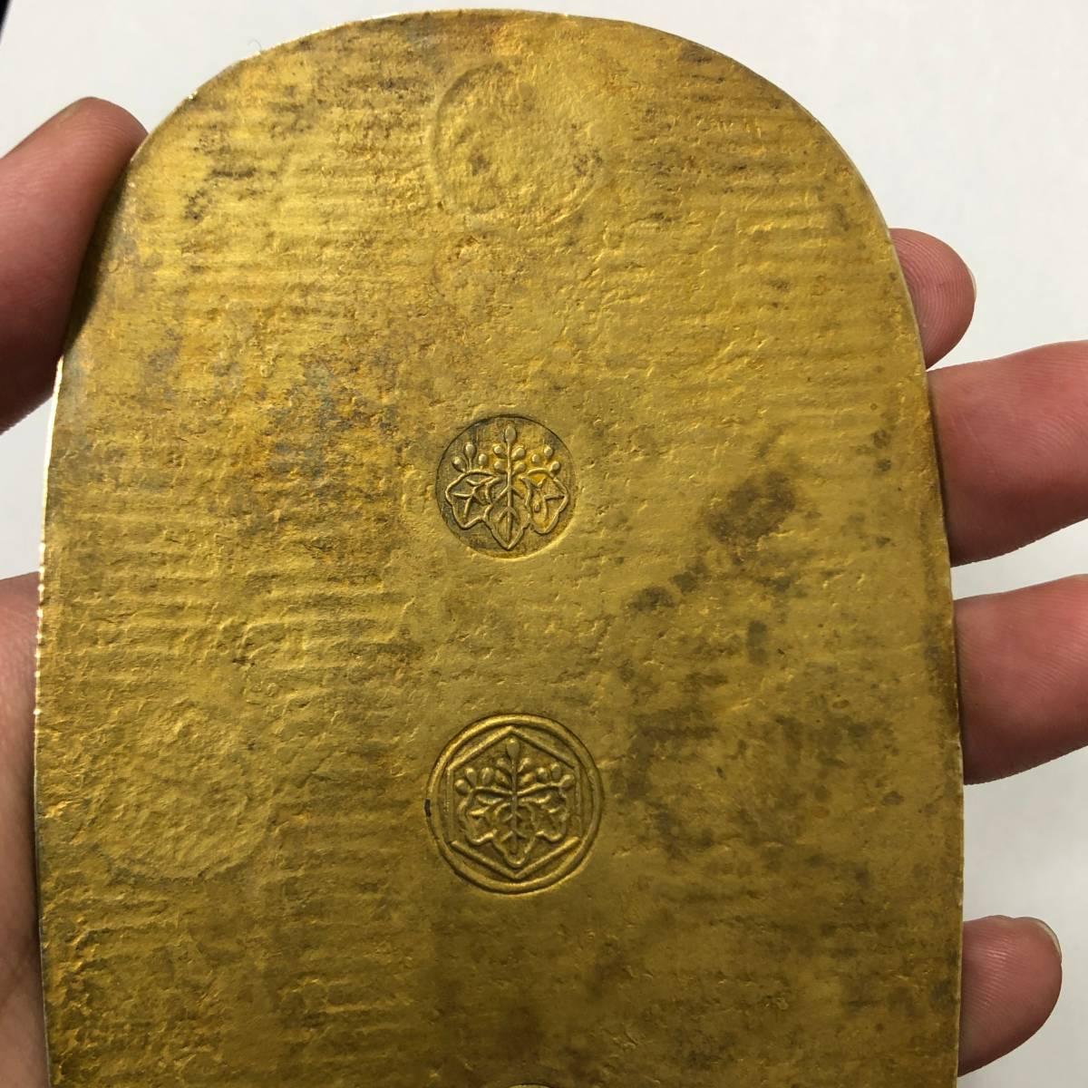 万延大判金 112.626g Gold46.1% 古銭 金貨 骨董 小判_画像5