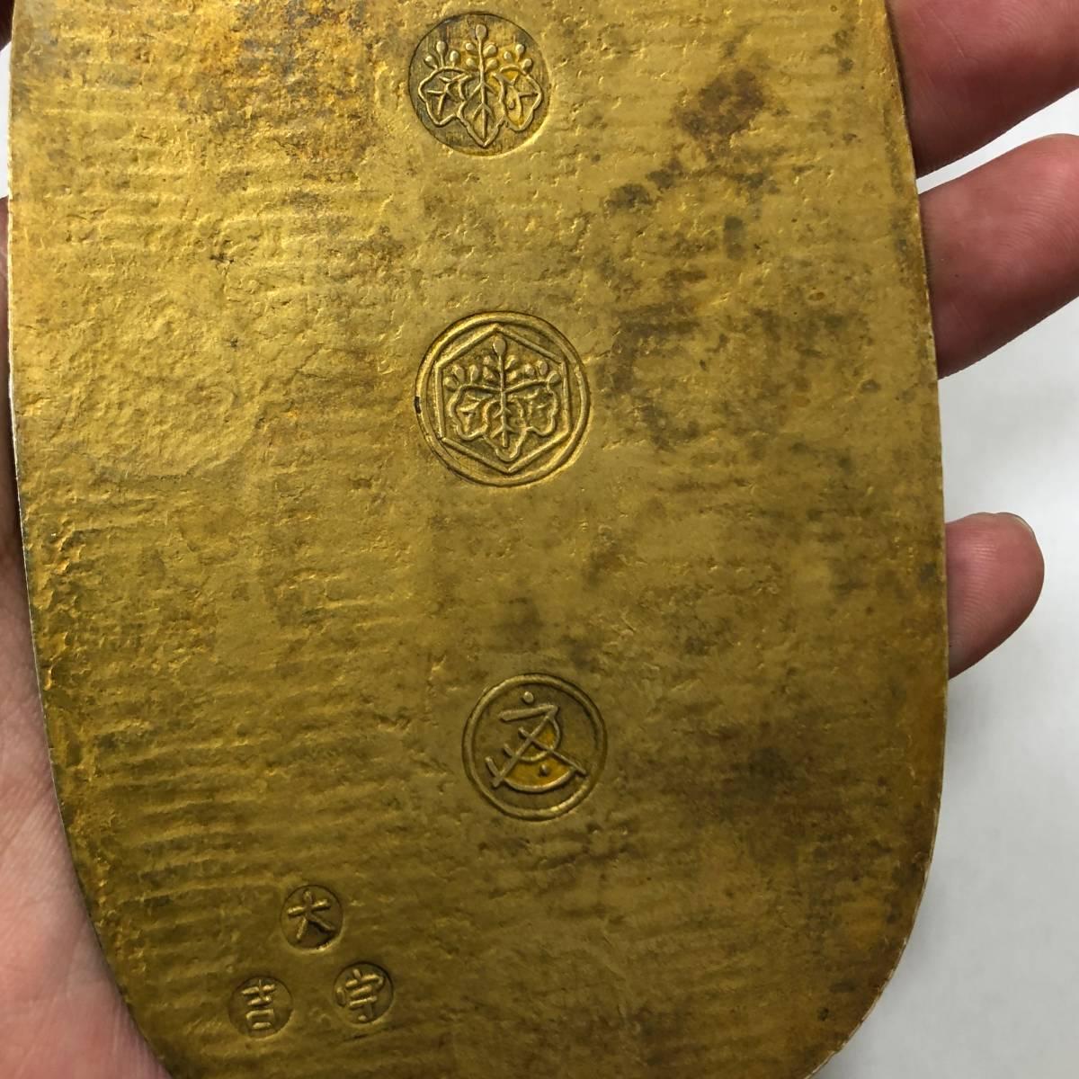 万延大判金 112.626g Gold46.1% 古銭 金貨 骨董 小判_画像4