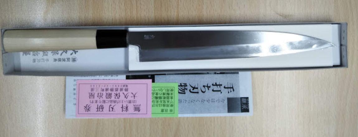 ★【新 品】★ 精魂鍛錬 ◆刺身包丁◆青鋼◆ 大久保・秘蔵の一本打ち 刃長230mm全長365mm