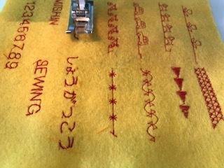 文字・アルファベット・数字縫い・シンガー9700スーパーDX自動糸切り_画像2