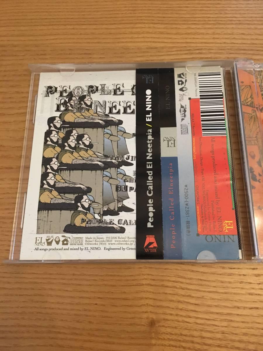EL NINO/CD/ obi attaching