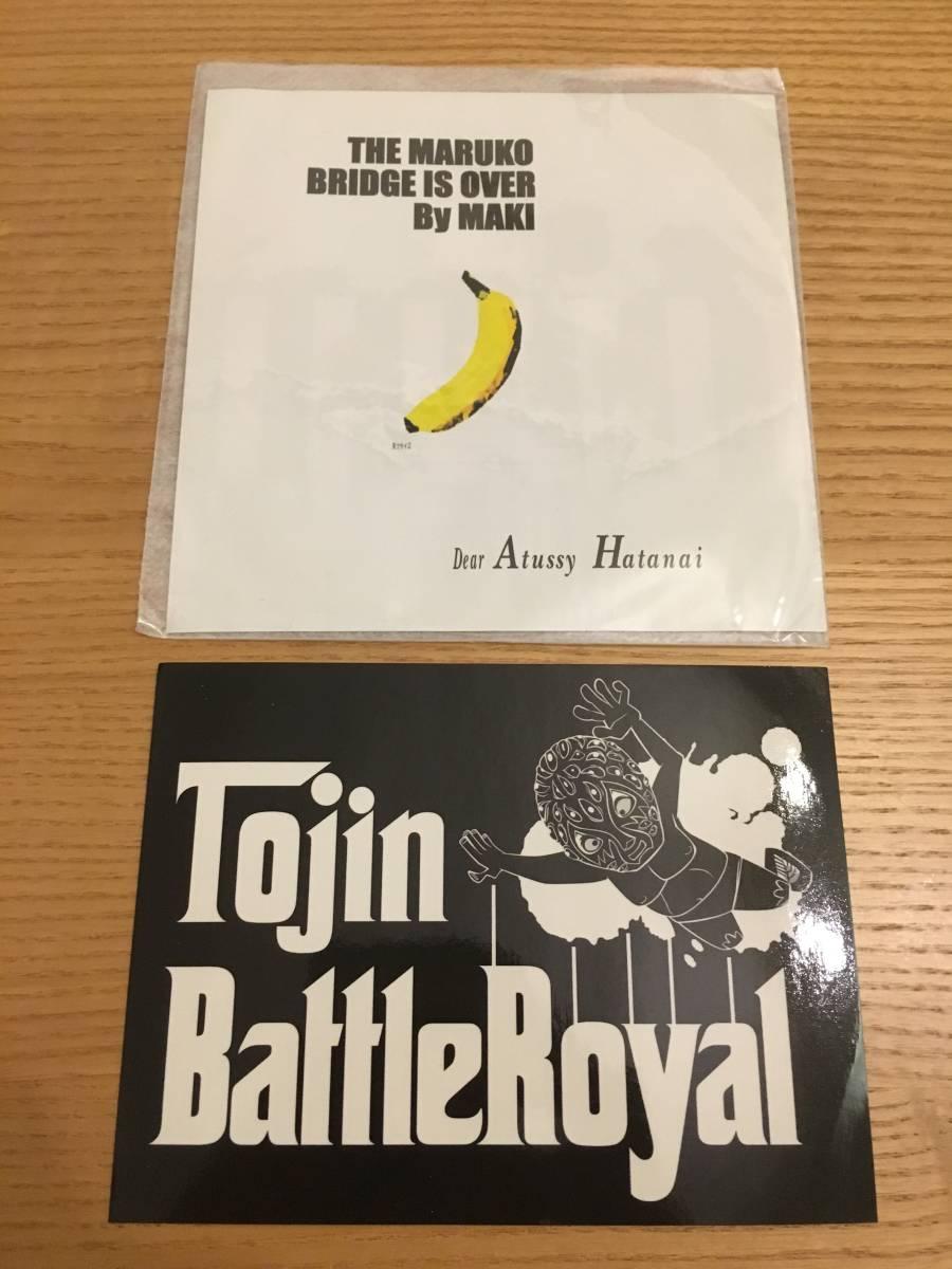 HATANAI ATSUSHI/ is tanai assy /TOJIN BATTLE ROIYAL/to- Gin / sticker attaching