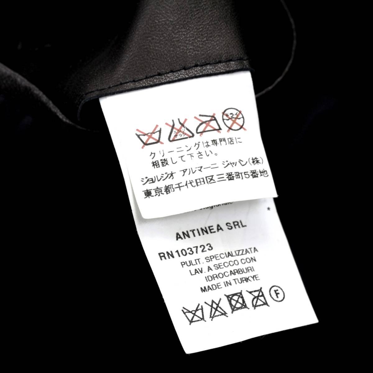 定価30万「ARMANI/アルマーニ」とろける手触りの極上羊革を贅沢に使用した!圧倒的オーラ漂う◎ 大人のレザージャケット 黒 50 XL程度_画像8