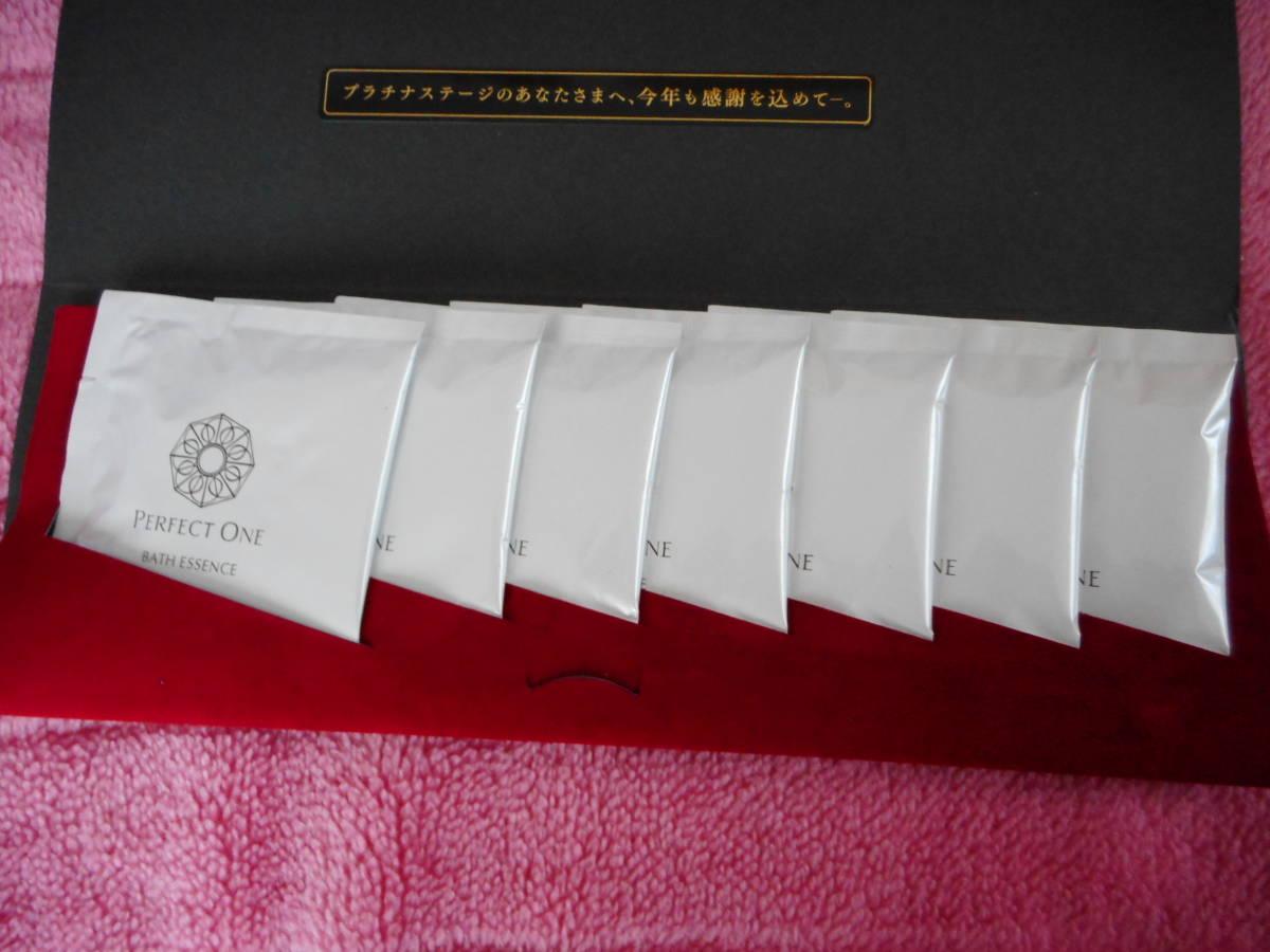 パーフェクトワン バスエッセンス 25g×7包 浴用化粧料 新品 未使用 未開封_画像2
