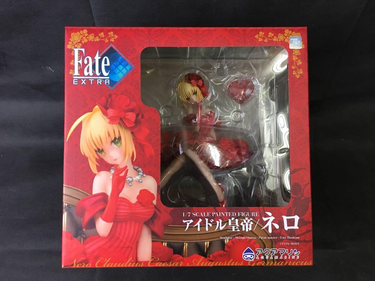 oW634 送料無料 未開封 Fate/EXTRA フェイト エクストラ アイドル皇帝 ネロ 1/7スケール アクアマリン