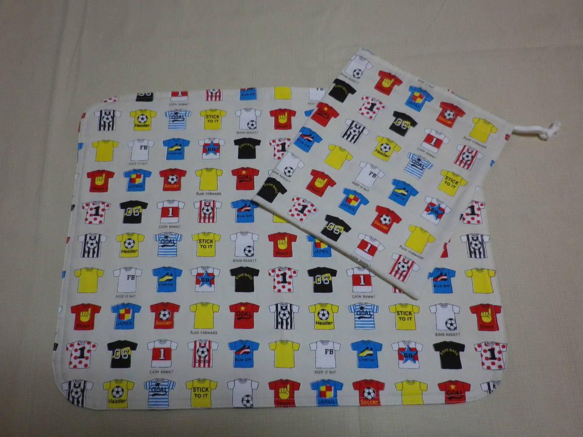 給食セット☆サッカーTシャツ柄_画像2
