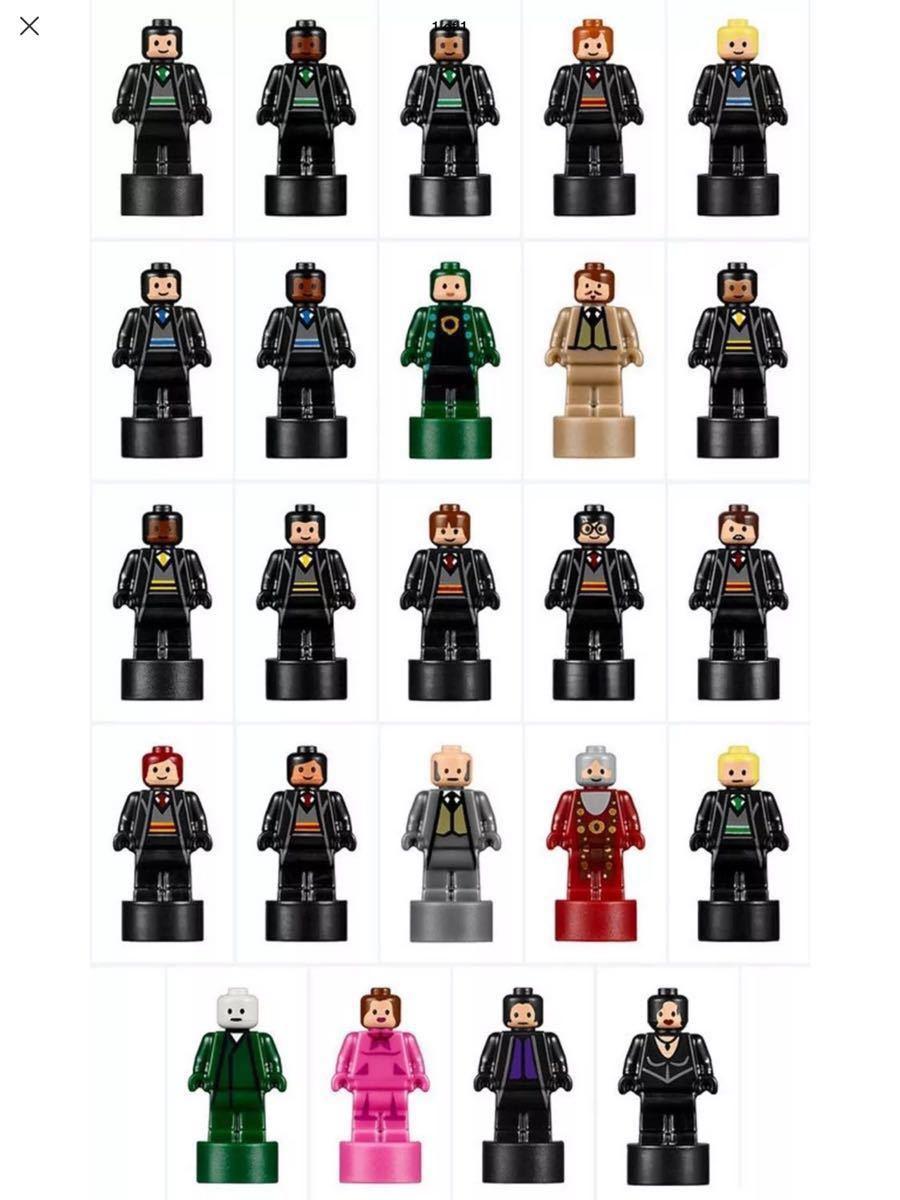 レゴ 正規品 ハリーポッター マイクロフィグ 24体セット 71043 大量 セット