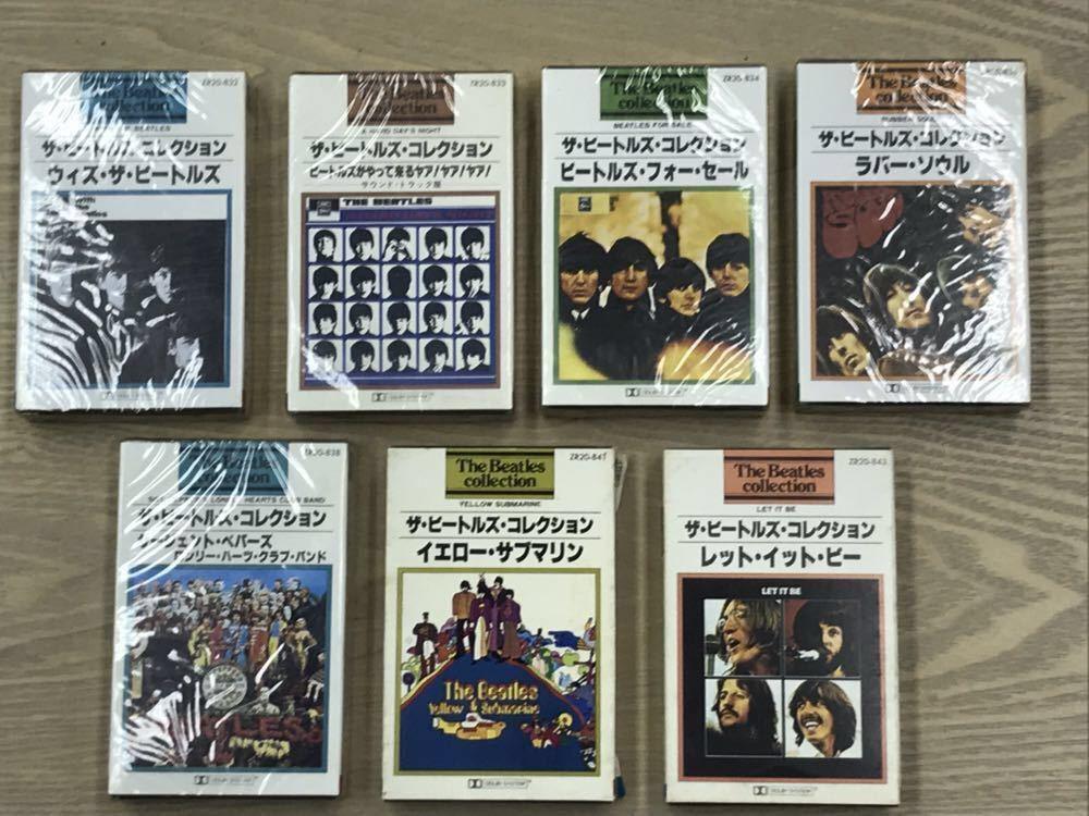 ☆☆ビートルズ THE BEATLES カセットテープ 7本セット(未開封品 5本あり!)☆☆